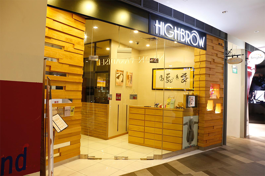 Highbrow High Brow - The Star Vista Latest Promotions, Services, Operating Hours - Daily Vanity Salon Finder