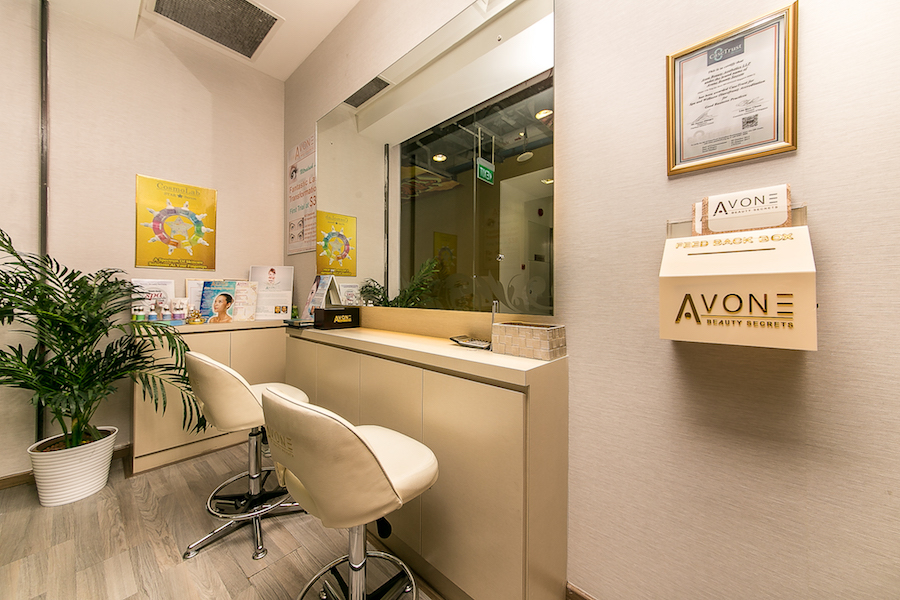 Avone Beauty Secrets Avone Beauty Secrets - Central Latest Promotions, Services, Operating Hours - Daily Vanity Salon Finder