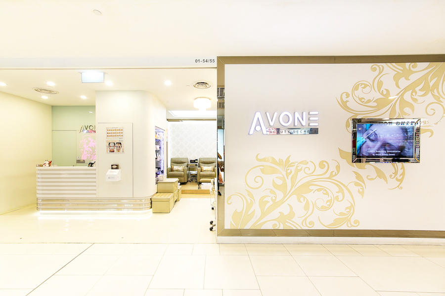 Avone Beauty Secrets Avone Beauty Secrets - Parkway Parade Latest Promotions, Services, Operating Hours - Daily Vanity Salon Finder