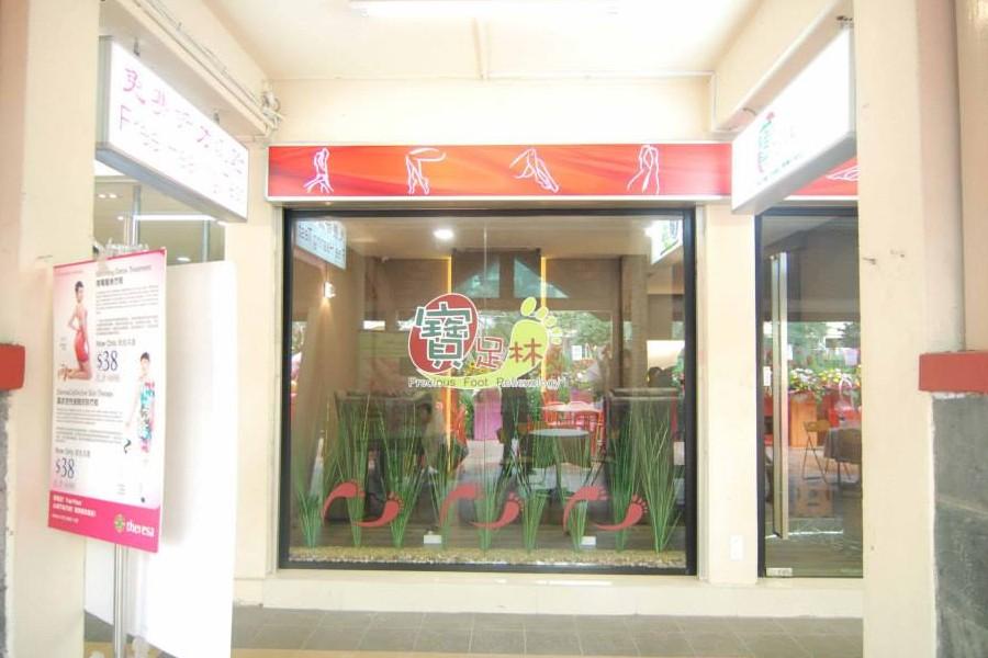 Precious Foot Reflexology & Massage Precious Foot Reflexology & Massage - Toa Payoh Central Latest Promotions, Services, Operating Hours - Daily Vanity Salon Finder