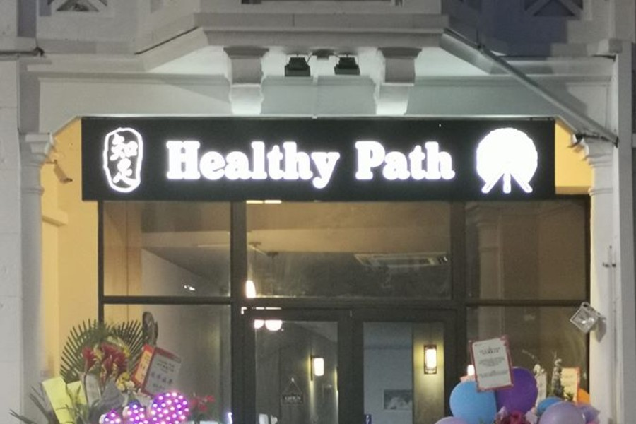 Healthy Path Healthy Path - Tyrwhitt Road Latest Promotions, Services, Operating Hours - Daily Vanity Salon Finder