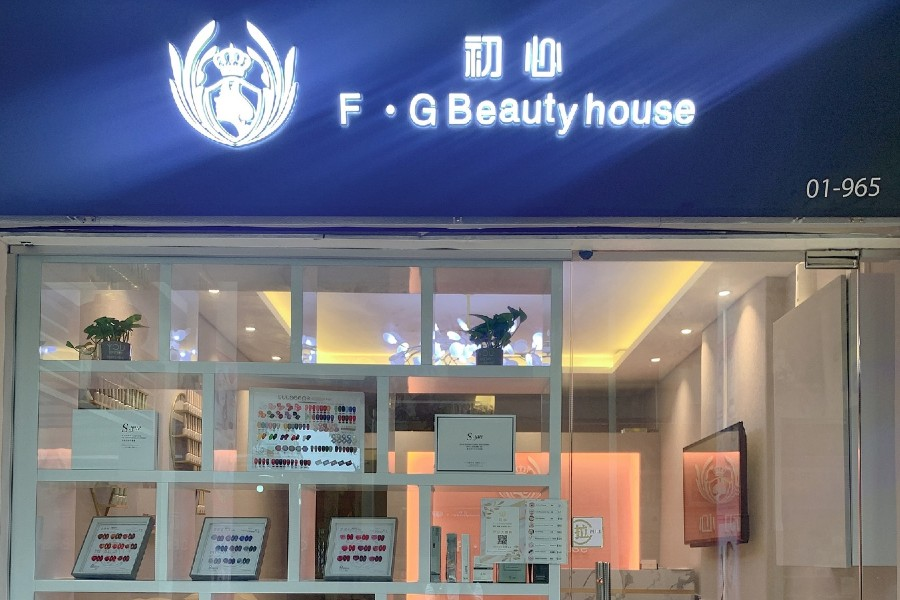 F.G Beauty House F.G Beauty House - Whampoa Latest Promotions, Services, Operating Hours - Daily Vanity Salon Finder