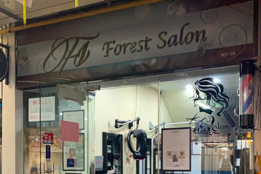 Forest Salon Bedok Forest Salon Bedok - Bedok Latest Promotions, Services, Operating Hours - Daily Vanity Salon Finder