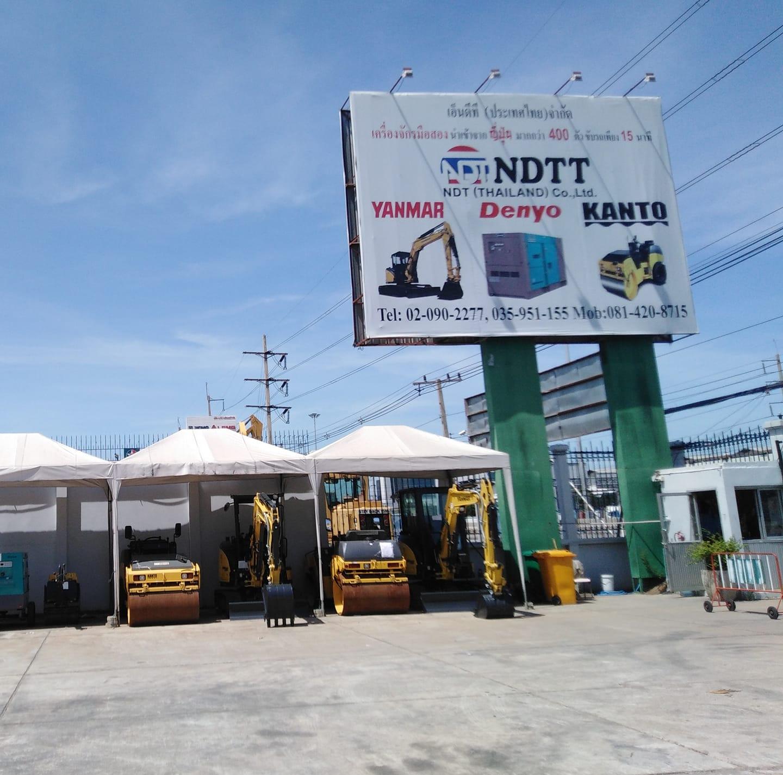 truck2hand profile wilairat  thongnui