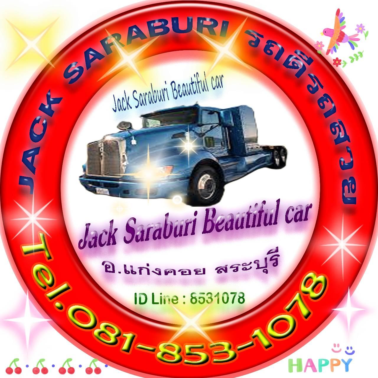 truck2hand profile jack saraburi