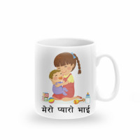 This bhaitika appreciates your brothers with these amazing Customized cup from UG.