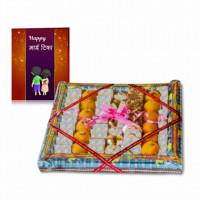 Sweets + Card. This bhaitika appreciates your brothers with these amazing combo from UG at very discounted price
