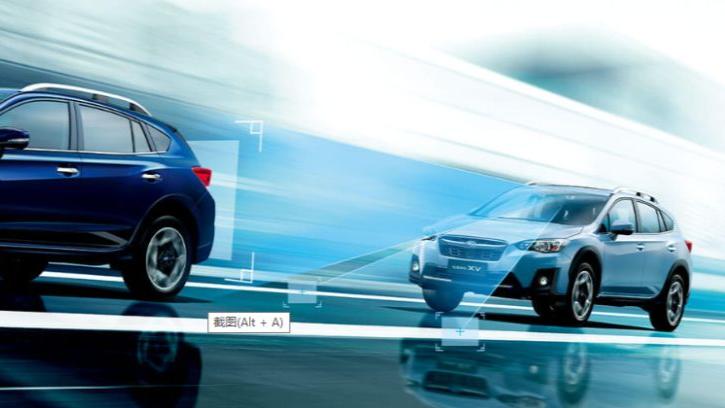 斯巴鲁先进科技,让驾驶更安全