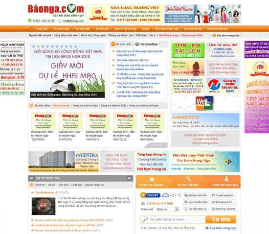 thiết kế website báo điện tử uy tín