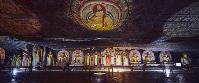 Feature dambulla cove temple