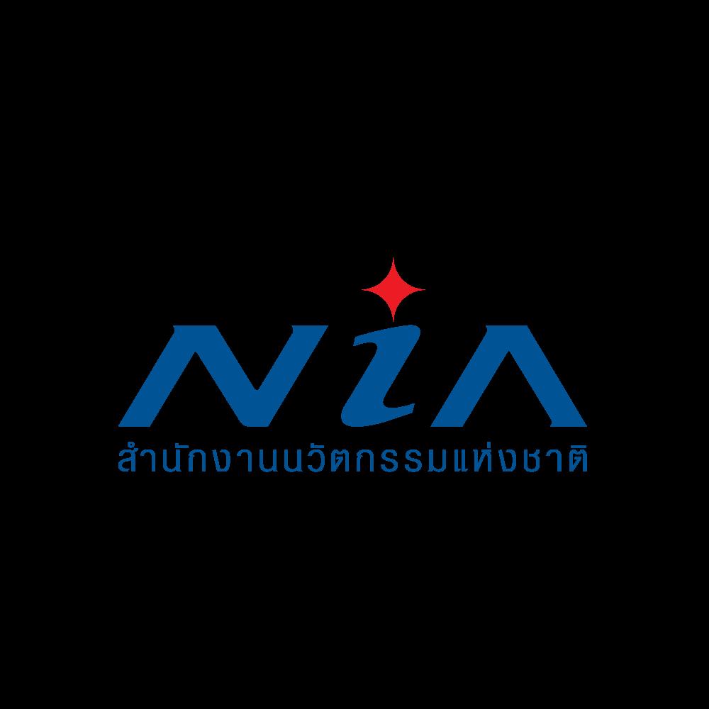 NIA สำนักงานนวัตกรรมแห่งชาติ
