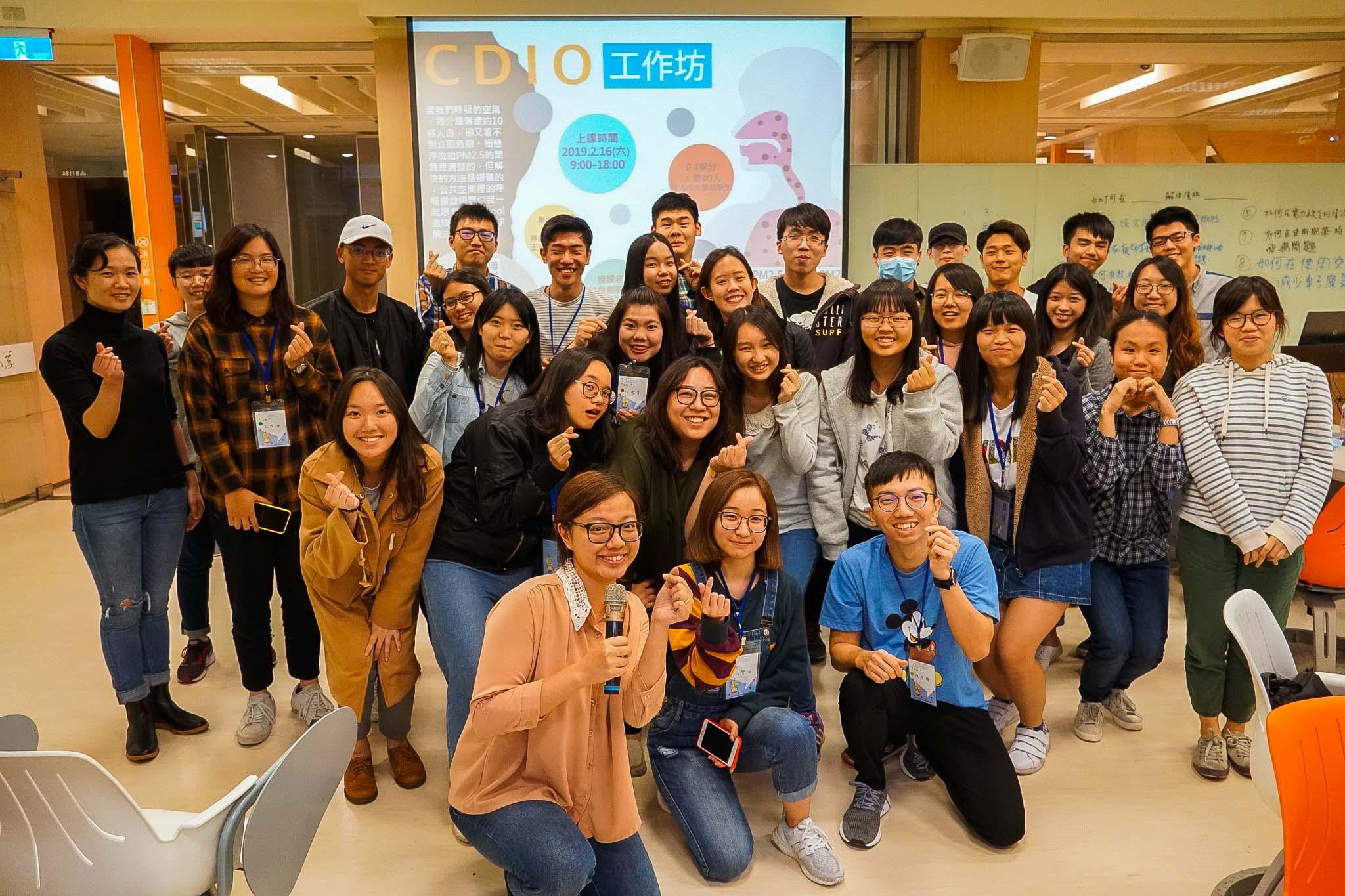 參與CDIO社會創新工作坊