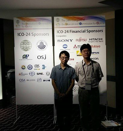 參與ICO24在日本東京的國際研討會