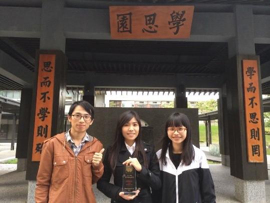 榮獲中華民國學習科技金質獎