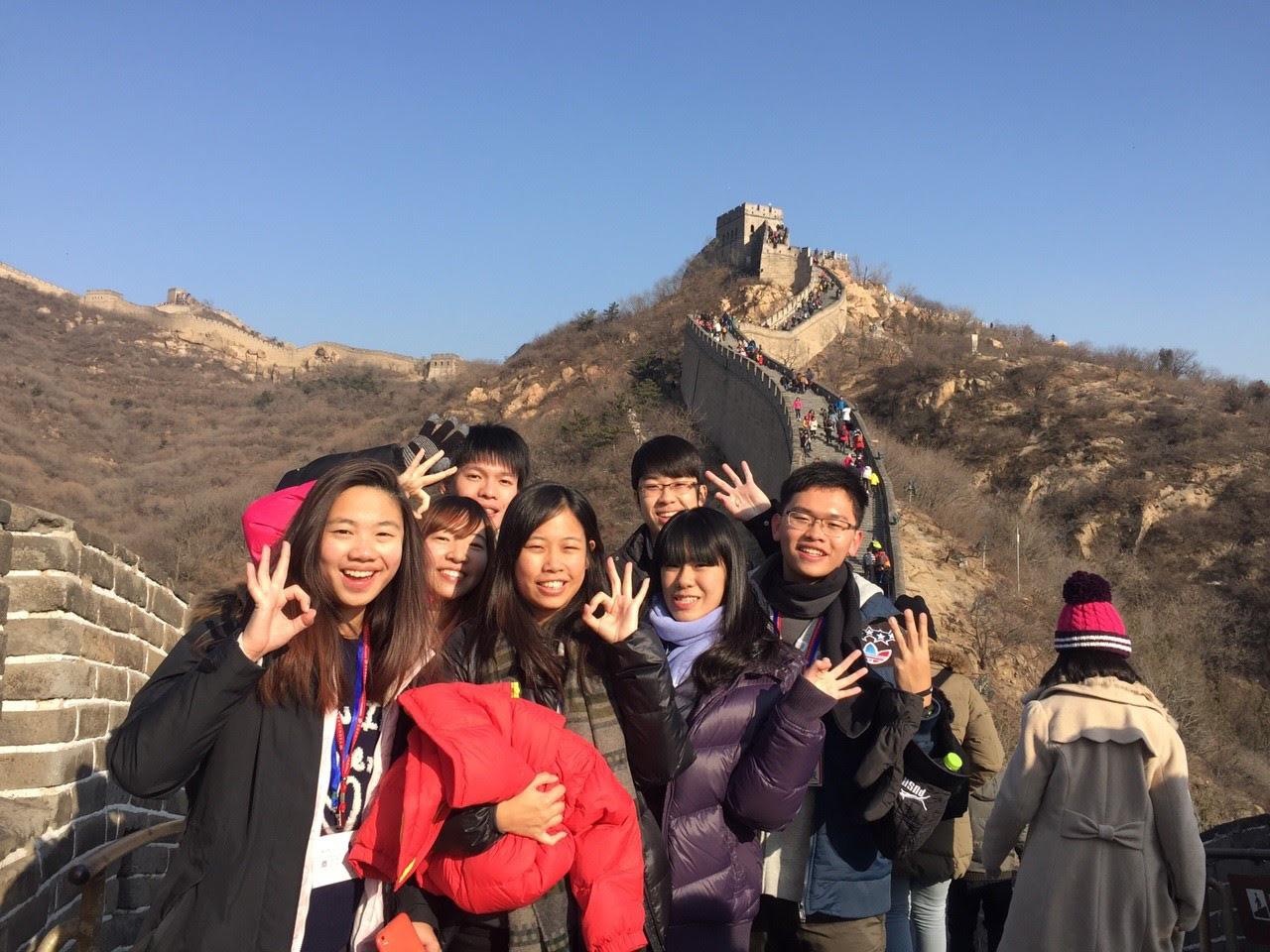 參與「縱橫北京」活動,與北京大學同學跨領域、跨年齡、跨校系交流互動