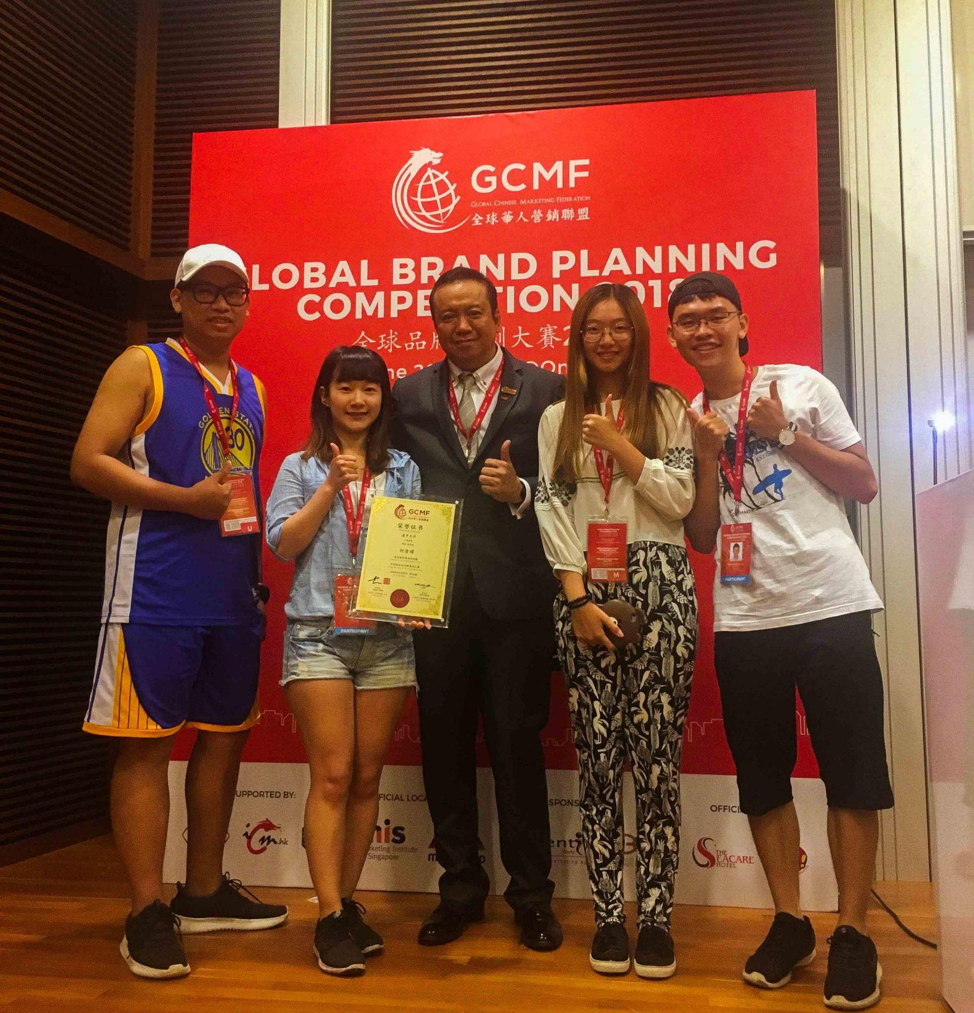 新加坡全球品牌策畫大賽榮獲銀獎