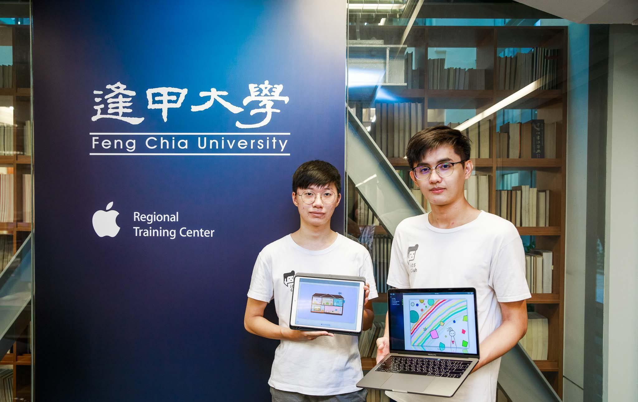 美國蘋果公司年度全球開發者大會 ( Apple Worldwide Developers Conference, WWDC )首度舉辦程式語言競賽「Swift Student Challenge」,全球350位得獎者中,逢甲資工系大四劉祐炘與大二薛竣祐同學是台灣唯二獲獎者。