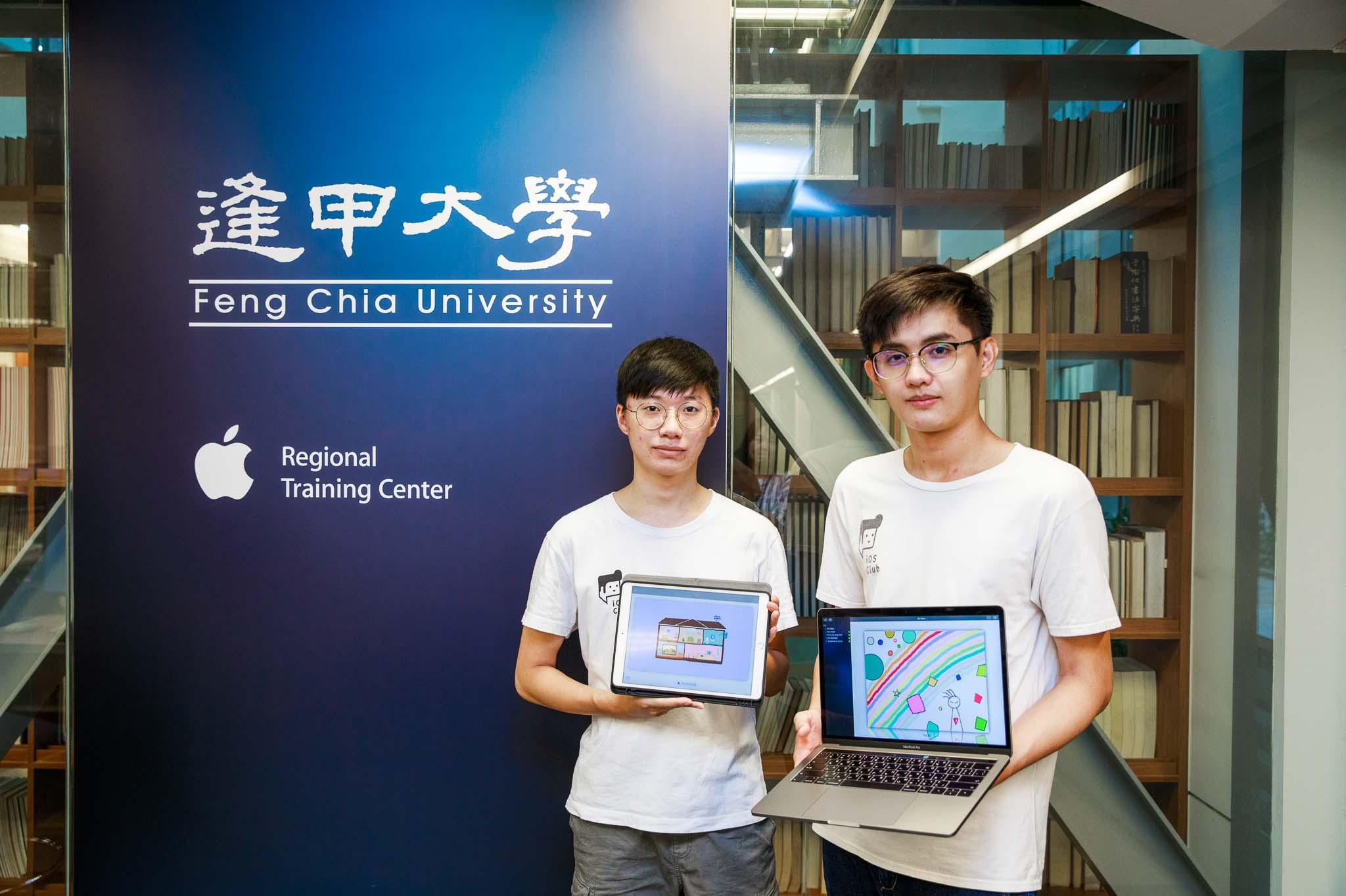 參與兩岸三地暑期聯合大學至上海同濟大學