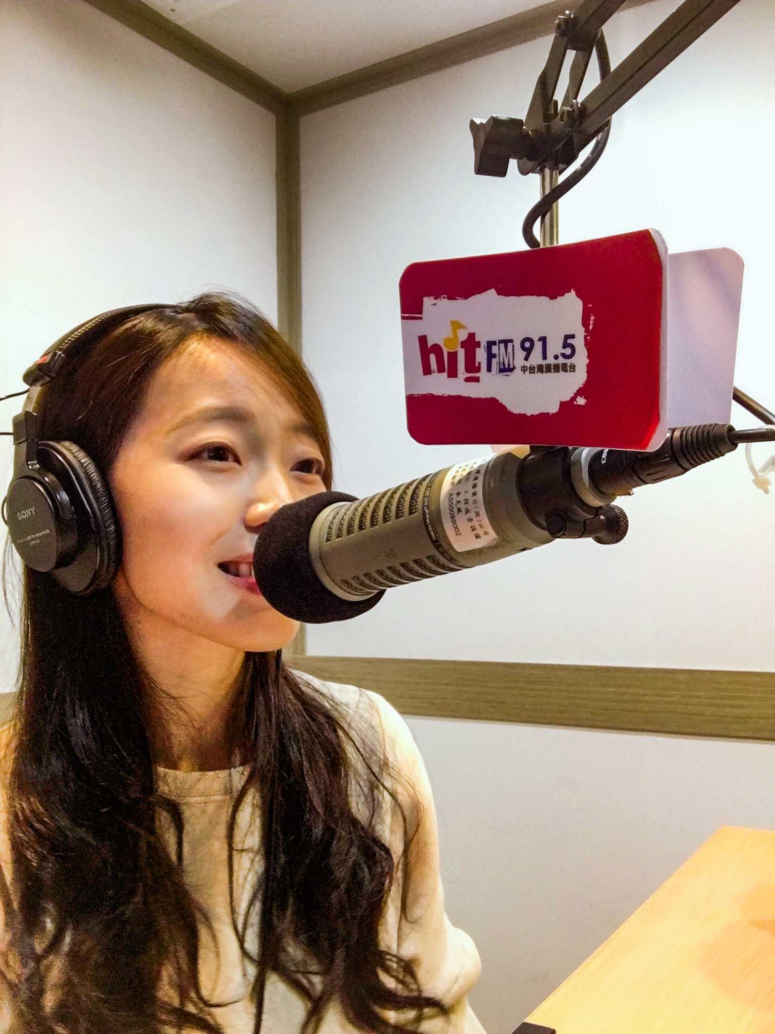 大學生愛分享_逢甲大學統計學系梁璦麗_擔任Hit FM 91.5實習DJ