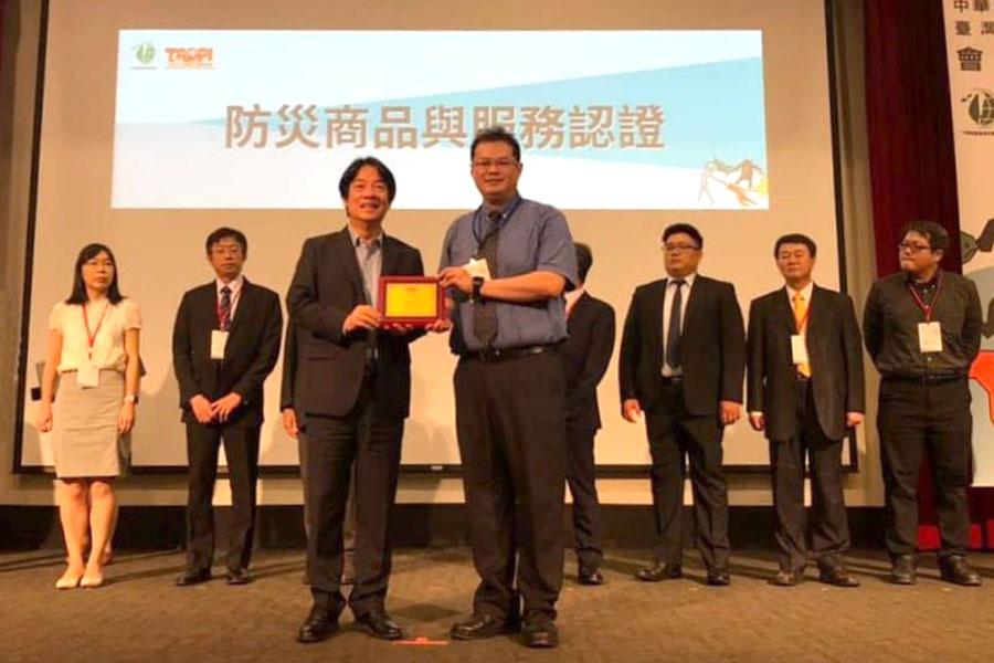 賴清德副總統(前排左1) 頒發「防災科技應用技術優質獎」,由方耀民處長(前排右1)代表本校受獎。