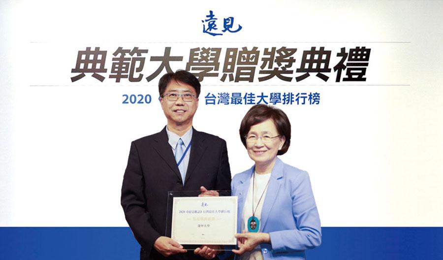 李秉乾校長(左)親自北上參加2020典範大學贈獎典禮。