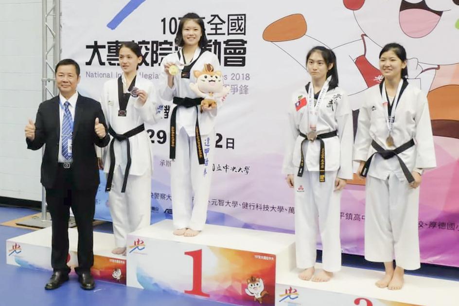逢甲大學游明臻同學參加107年全國大專校院運動會,於跆拳道一般女生組對打53公斤級中摘下金牌。