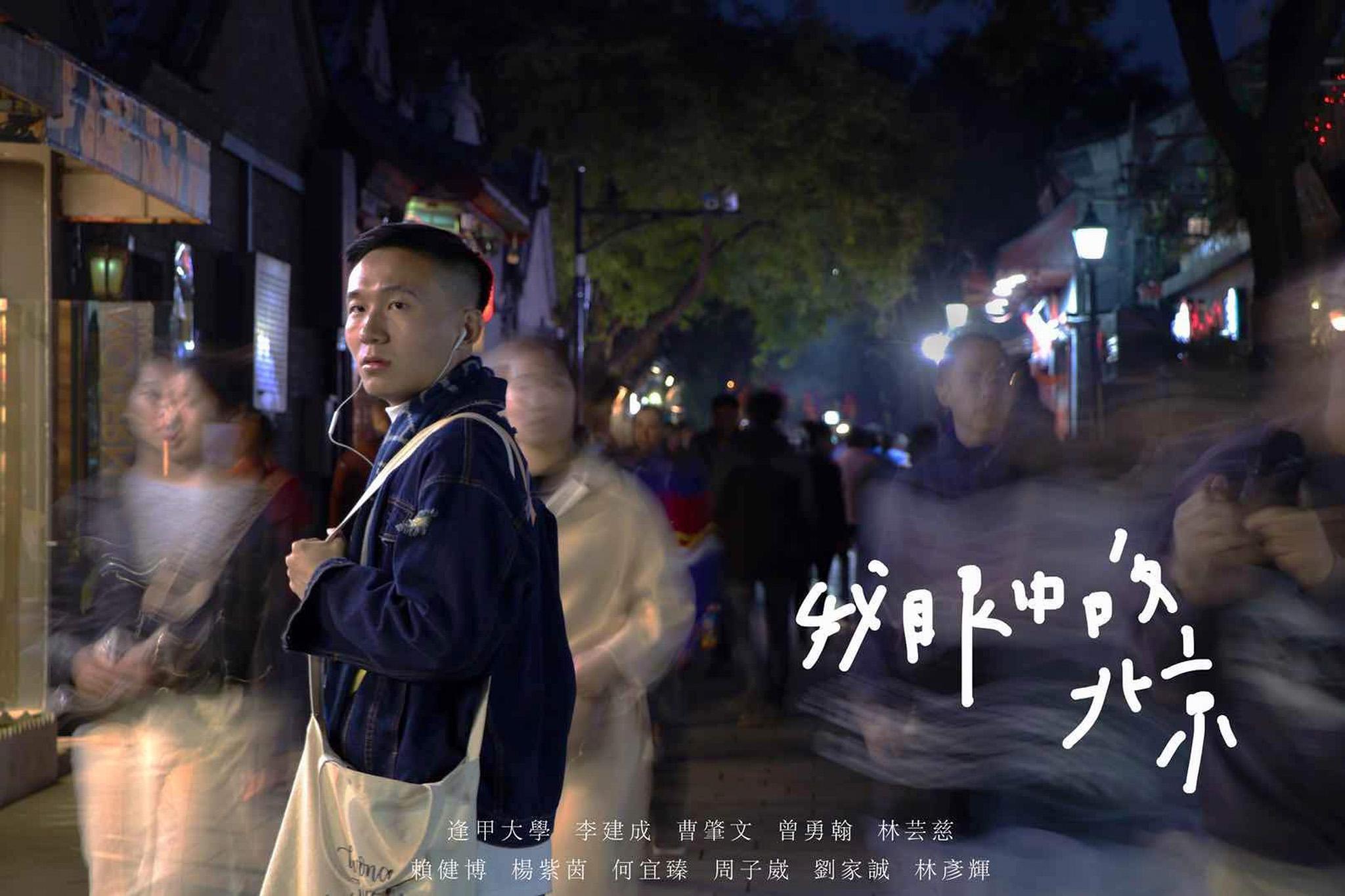 「我眼中的北京」微電影海報