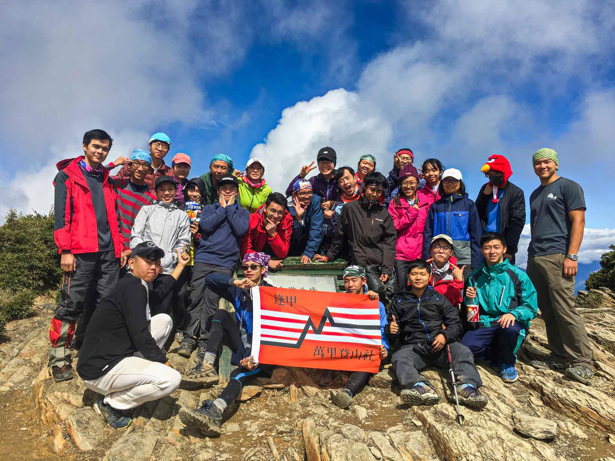 在大學的這四年,加入萬里登山社,改變了我對生活的態度。