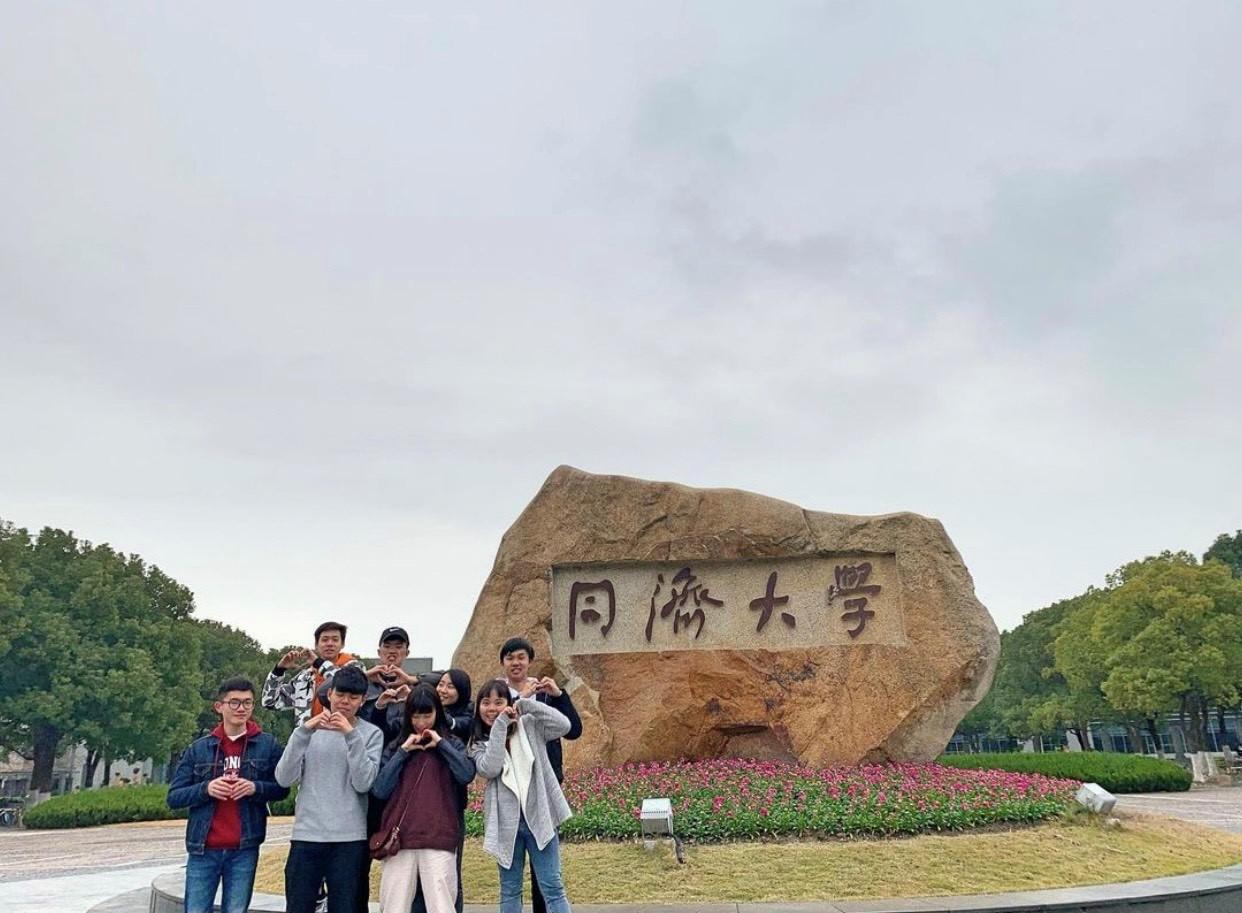 大三是我大學生活最重要的轉捩點,準備了兩年的時間,我成功前往上海同濟大學進行一學期的交換。