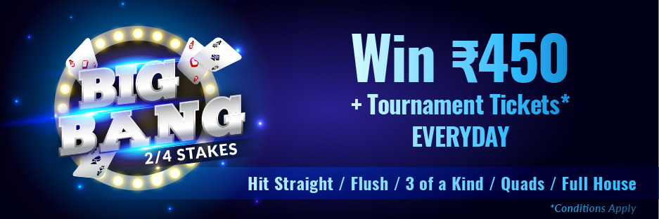 Why is Big Bang the most rewarding micro stakes online poker challenge in India?Banner