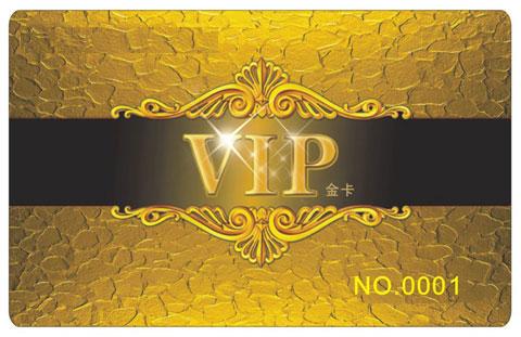 vip-membership-gold-cards-001