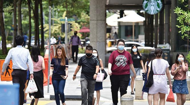 jobs- THE EDGE SINGAPORE