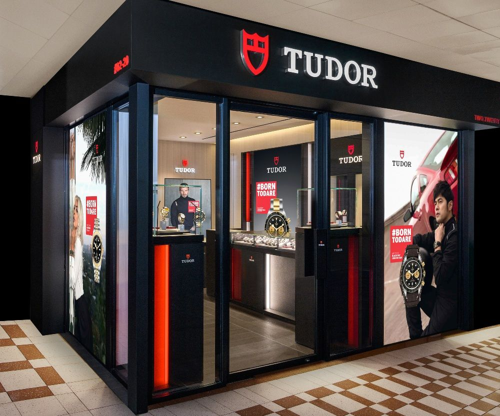 tudor - THE EDGE SINGAPORE