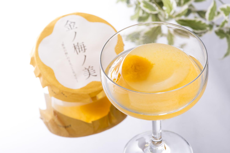 Fukui-Golden-Plum-Beauty-Jelly - THE EDGE SINGAPORE
