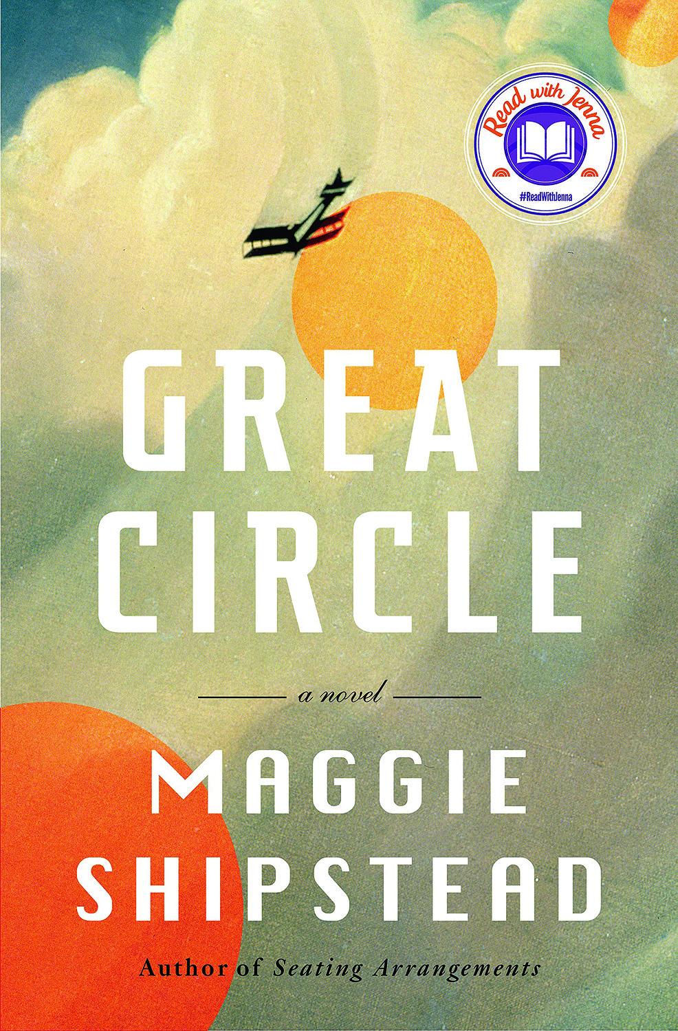 Great Circle - THE EDGE SINGAPORE