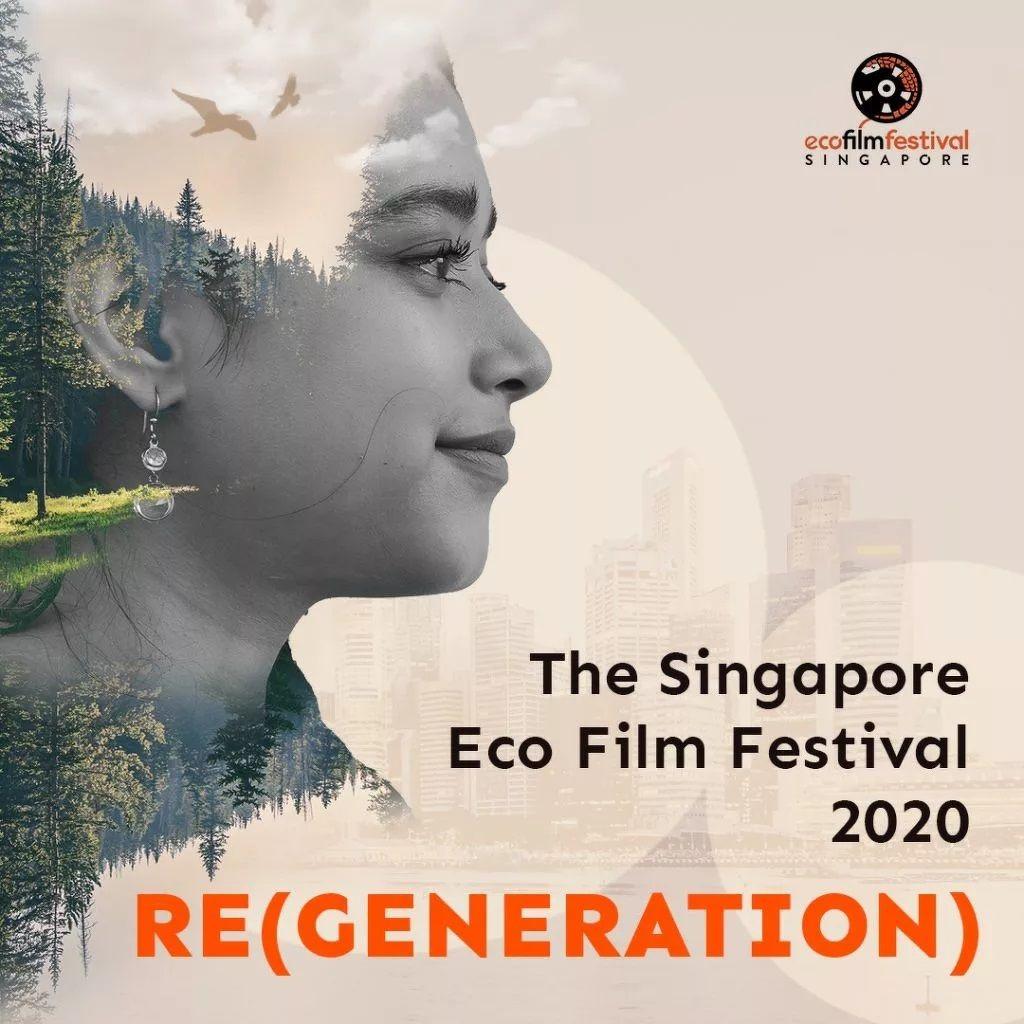 FILM CREDIT -THE EDGE SINGAPORE